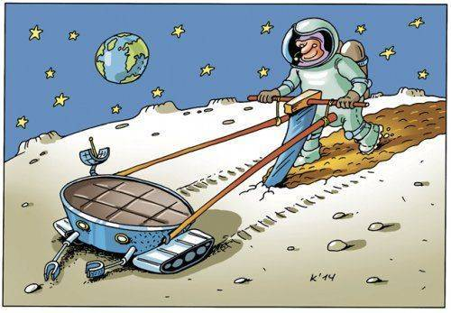 Земля уходит из под ног: Россия представила план полномасштабного освоения Луны - Цензор.НЕТ 2567