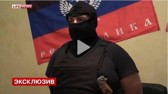 Русская православная армия пленила советника Парубия – Н. Якубовича.