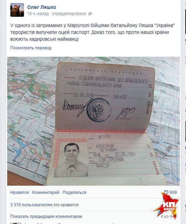 вологда фото на паспорт