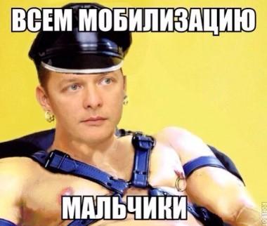 О политике с улыбкой)))) - Страница 2 1402988105_big