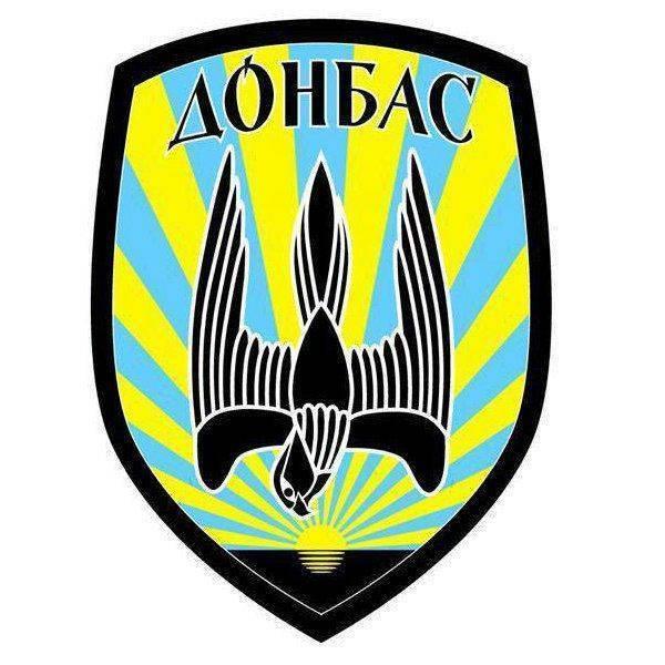 Антисемитизм как основа украинского национализма.