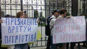 Сестра сотника Парасюка - «Мы устроим такой Майдан, что и не снилось: придем не с деревянными битами»