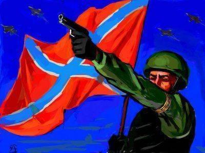 Сводки от ополчения Новороссии за 9  сентября 2014