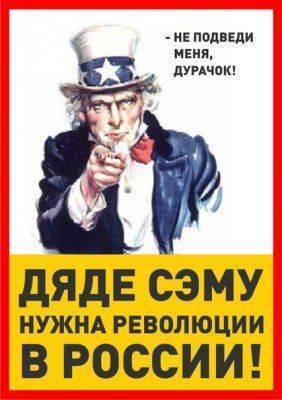 Очень терпеливый народ русский.