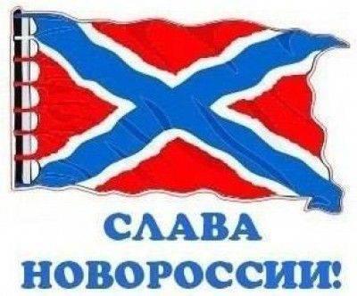 Сводки от ополчения Новороссии за 14 октября 2014 год
