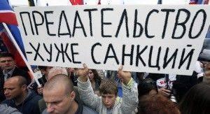 На российском ТВ уже говорят, что Юго-Восток не нужен – слишком высока цена