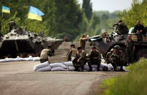 Los Angeles Times: Украинская армия сгнила изнутри