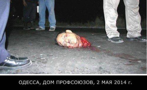 Продавшие душу дьяволу: опубликован список убийц одесситов в Доме Профсоюзов