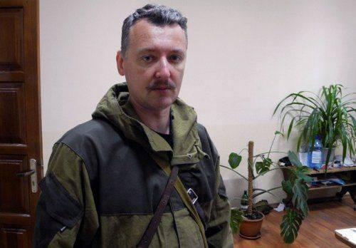 Стрелков: В Харькове действуют русские партизаны
