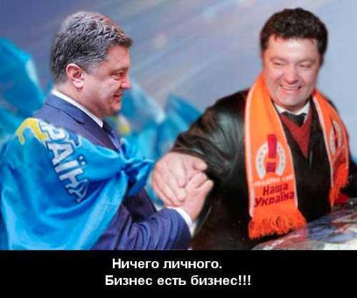 Радикальная партия заблокирует парламент, если он не будет противодействовать узурпаторским намерениям Порошенко, - Ляшко - Цензор.НЕТ 1786