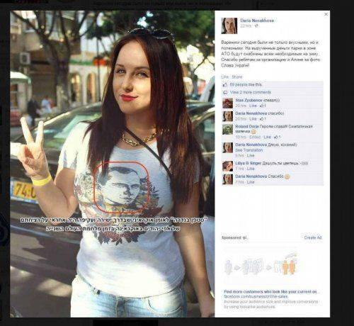 Российский медиамагнат платит зарплату поклонникам Бандеры на русскоязычном телевидении Израиля