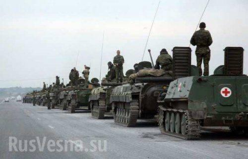 Под Мариуполем произошла ротация и значительное увеличение сил ДНР, выданные украинскими СМИ за отвод армии