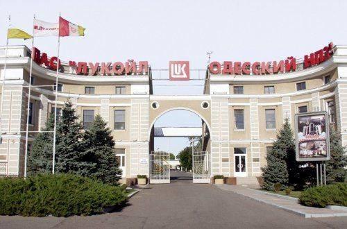 В Одессе люди Коломойского захватили нефтеперерабатывающий завод