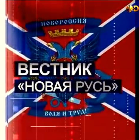 Украина 05.12.2014 ХАРЬКОВСКИЙ ФРОНТ.