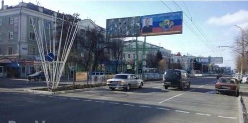 «В Луганске все спокойно, собак и голубей никто не ест, меньше слушайте уродливую пропаганду»