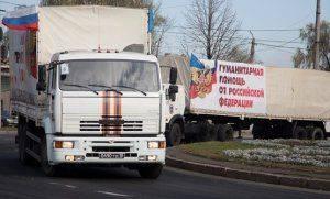 Как в агентстве «Укринформ» выдумали комментарий главы московского отделения российского Красного Креста