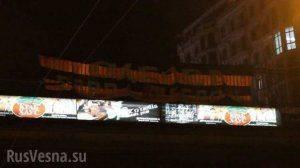 Сводки от ополчения Новороссии  28 декабря 2014 год