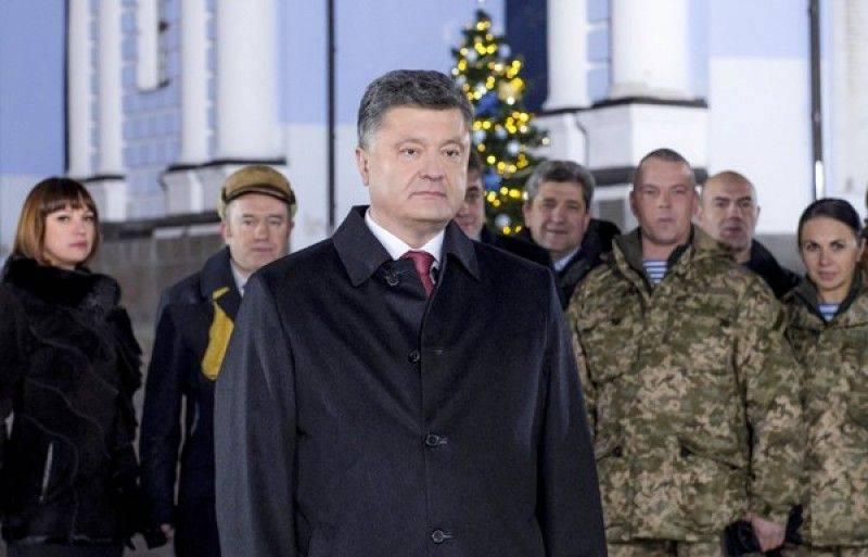 Поздравления порошенко с новым годом онлайн