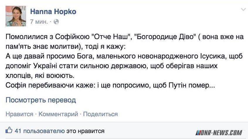 Украина. Моральные уроды и дегенераты.