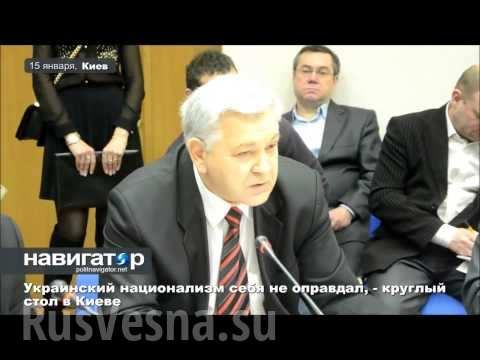 Первое признание очевидного: украинский национализм себя не оправдал