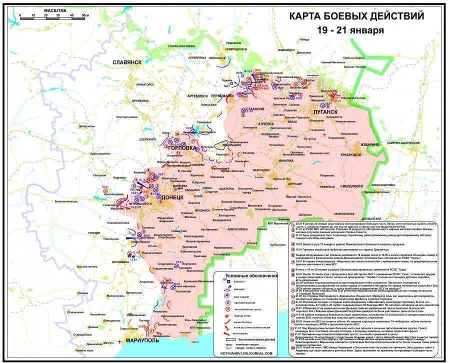 Война-2: хунта потеряла 15 городов и сёл и ищет виноватых