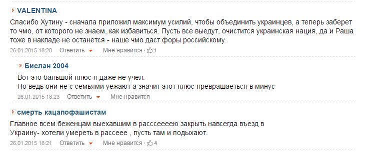 Путин обещает убежище украинским призывникам, «патриоты» желают им сдохнуть