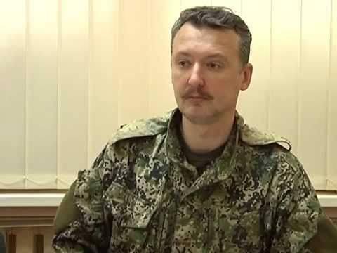 Углегорск полностью не взят, идут бои, — И. Стрелков и С. Петровский — глава ГРУ ДНР