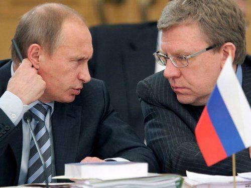 Что будет с рублем Или последний ход Путина.
