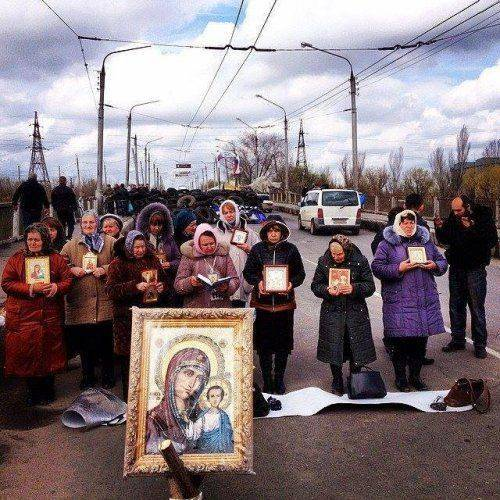 Бегут в Россию православные христиане с Западной Украины