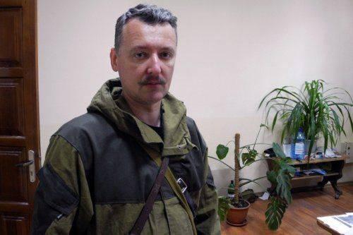 Донбасс накануне полномасштабного наступления ВСУ - Стрелков