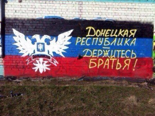 Минобороны ДНР: Участились вылазки украинских диверсантов