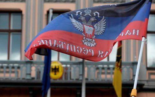 Украинская власть признает ДНР и ЛНР под давлением Европы