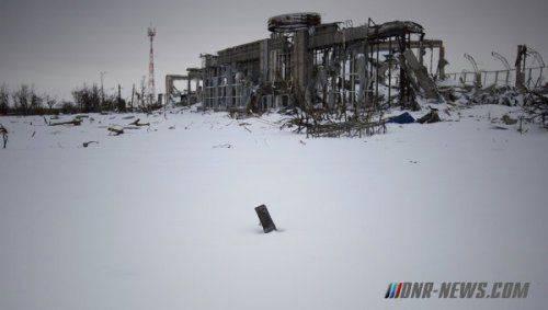Пушилин: силовики начали отвод подразделений из донецкого аэропорта