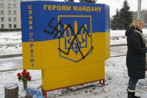 В Полтаве в третий раз «надругались» над памятником героям Майдана
