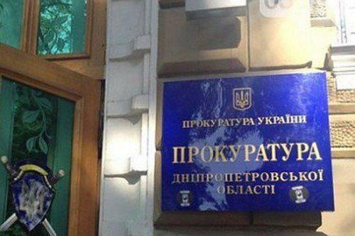 Днепропетровск отдан на расправу карателям Коломойского