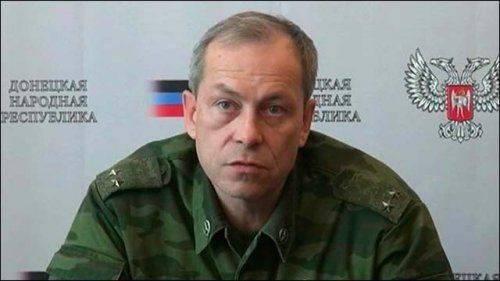 ДНР заявила о возможности создания еще одного «котла»