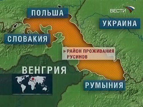 На Закарпатье требуют от Украины объясниться