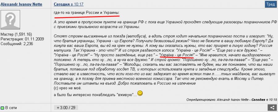 Об упоительно радостных новостях с Украины
