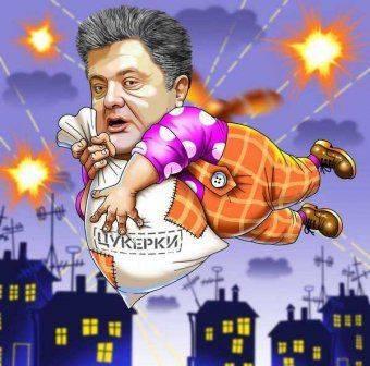 Жена Порошенко в страхе покинула Украину