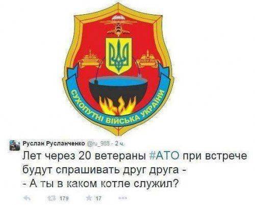 «Спасайся кто может» — замкомбата «Киевской Руси» подтверждает информацию «Русской Весны» о полной потере управляемости в Дебальцево, и заявляет, что 90% города находится под контролем Ополчения