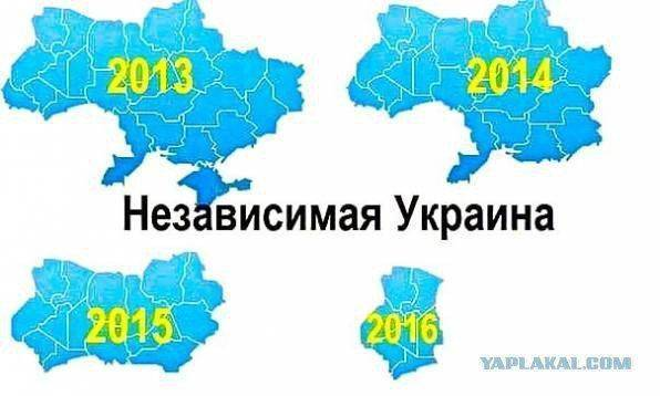 http://x-true.info/uploads/posts/2015-03/1425812921_ukraina.jpg