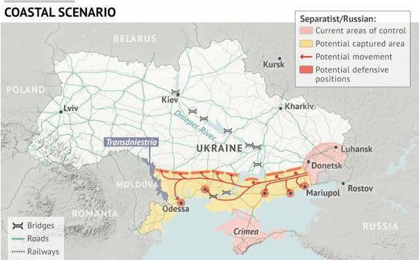 Stratfor: Три сценария вторжения РФ в Украину