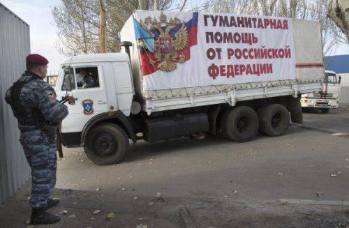 Новая гуманитарная помощь на восстановление Донбасса