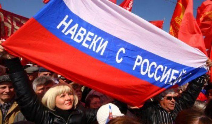 Никакой Новороссии не будет - источник