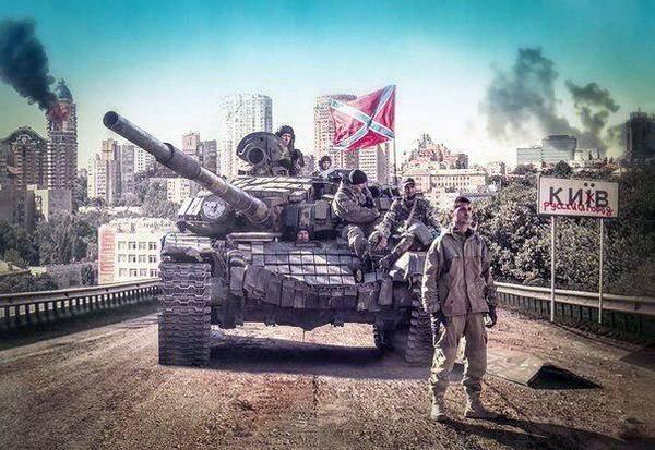 Сводки от ополчения Новороссии 10 января 2016