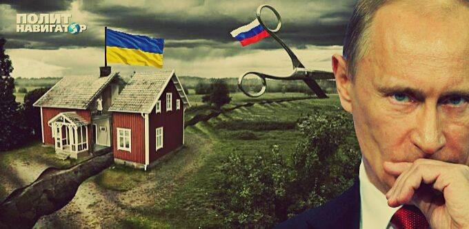 ТВ Украины сообщило о скором разделе страны между РФ и Западом
