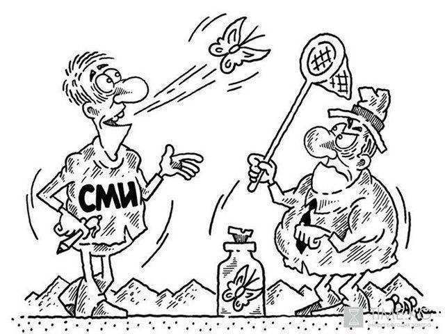 Украинская власть будет сажать за отсутствие критики в адрес России