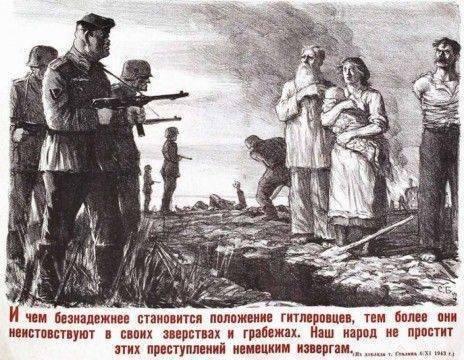 Украина идёт в Европу...