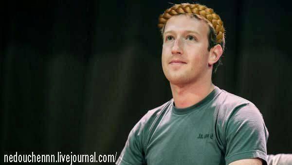 """Основателю Фейсбук уже не """"стучит в сердце пепел отцов"""""""