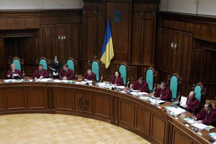 Конституционный суд Украины готовит решение о присоединении к России, — депутат